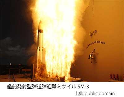 自衛隊 vs 韓国軍】弾道弾迎撃ミサイル – 年金フルをエンジョイしよう